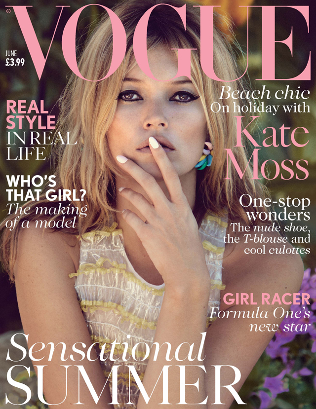 Vogue Magazine, June 2013